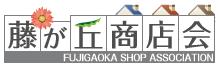 藤が丘商店会(横浜市青葉区)